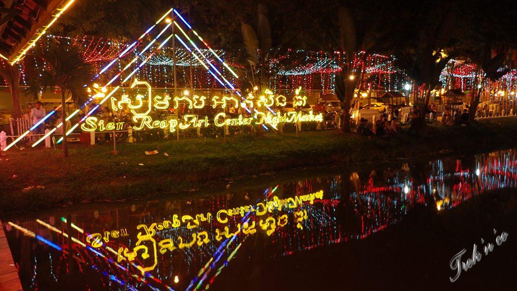 Siem Reap by night_2