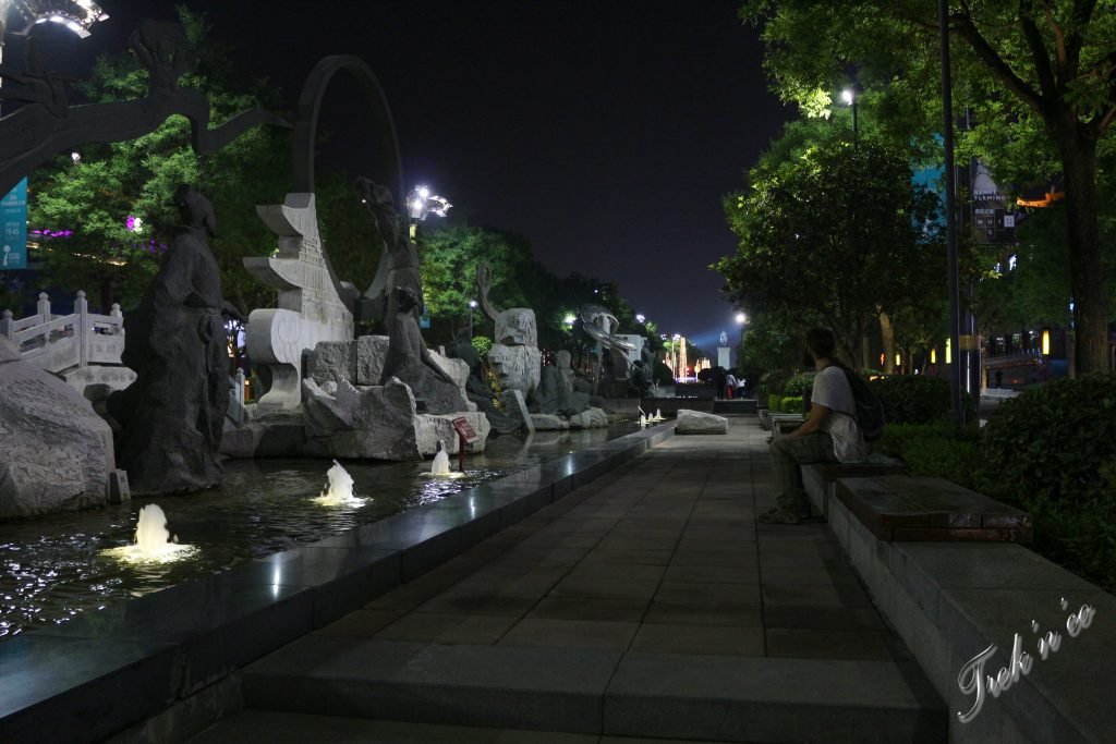Xi'an_1