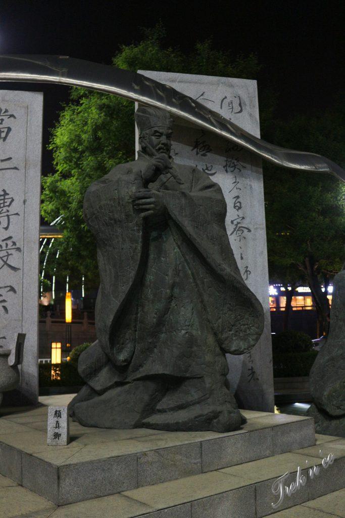 Xi'an_2