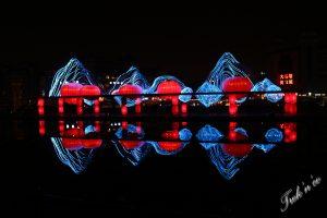 Xi'an by night