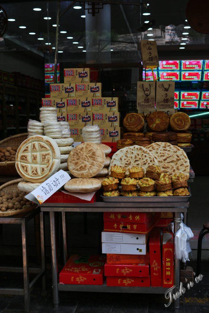 pains arabes xian