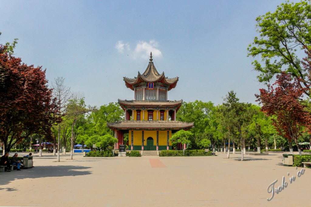 Parc Xi'an