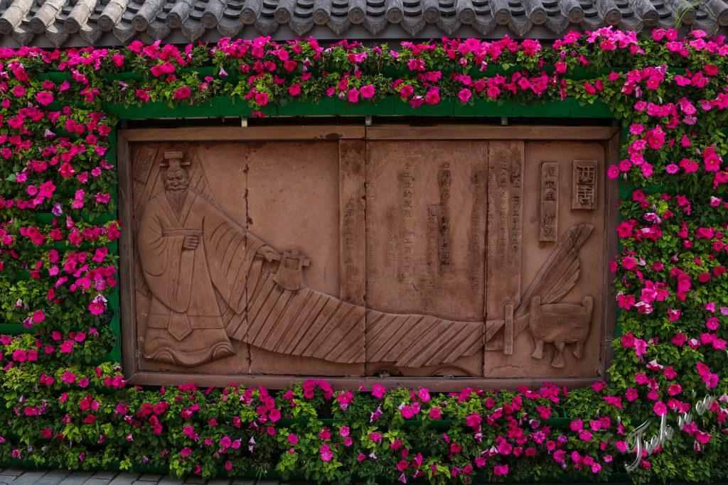 Xi'an garden