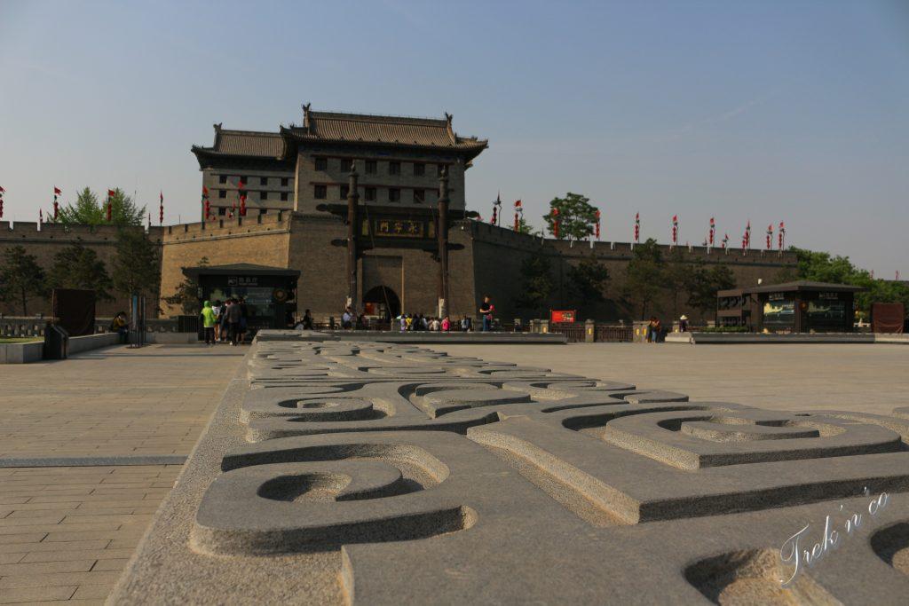 Xi'an castle