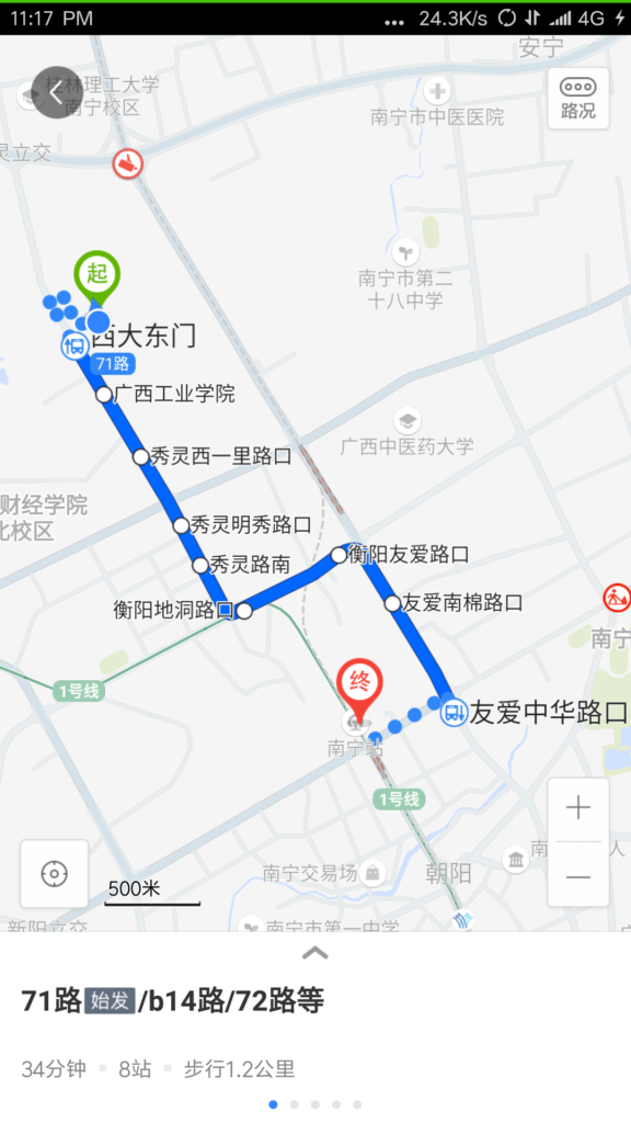 screenshot de baidu maps