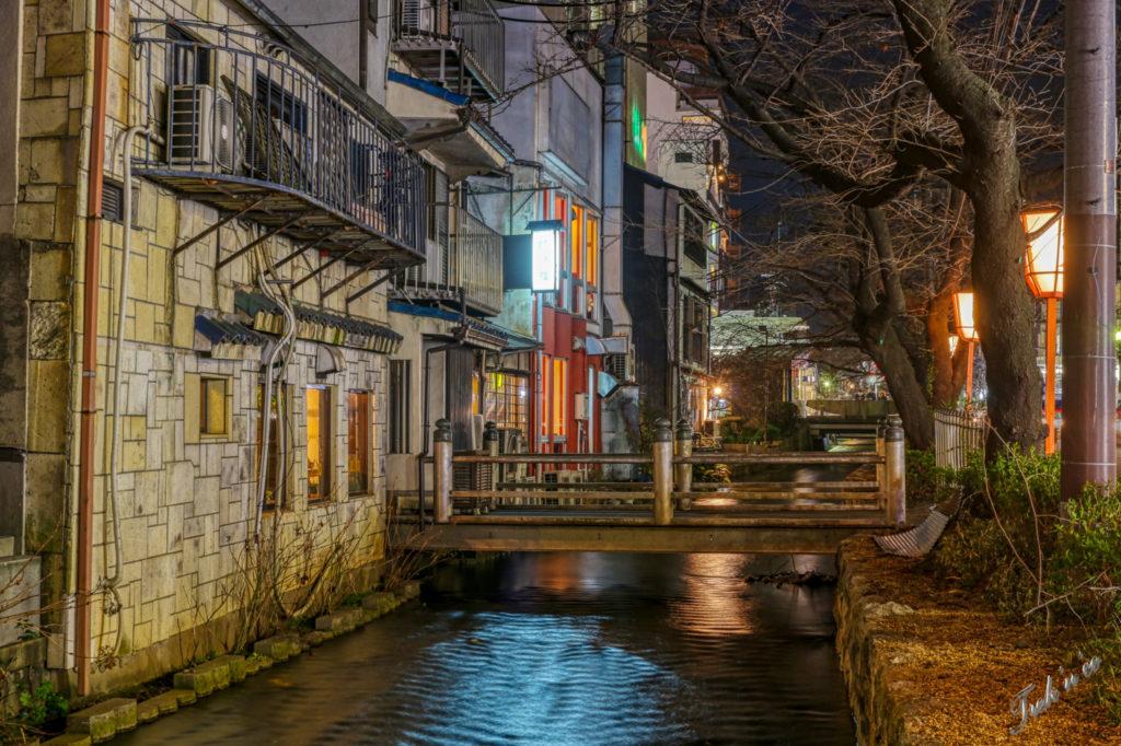 canaux à Kyoto