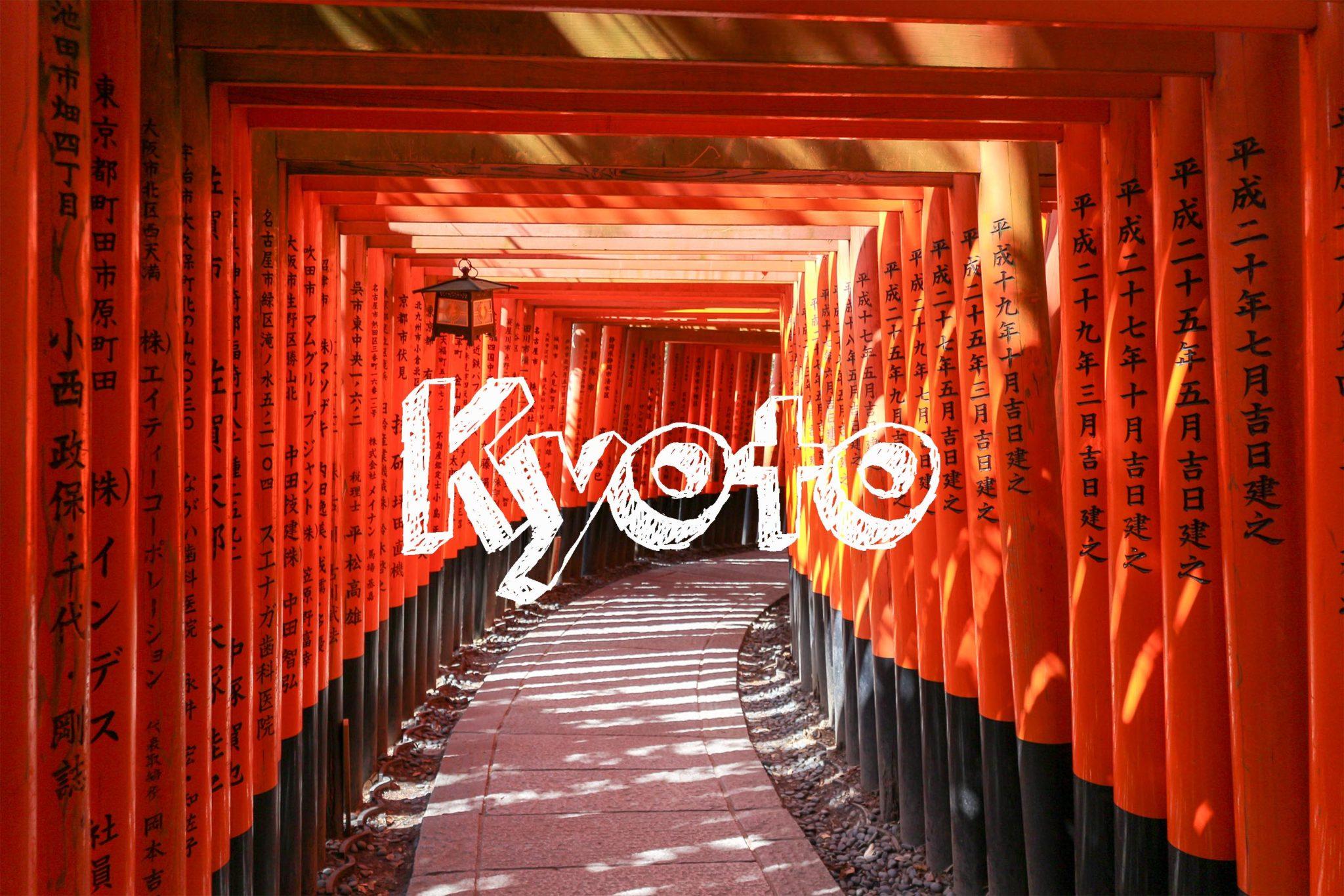 Miniature_kyoto