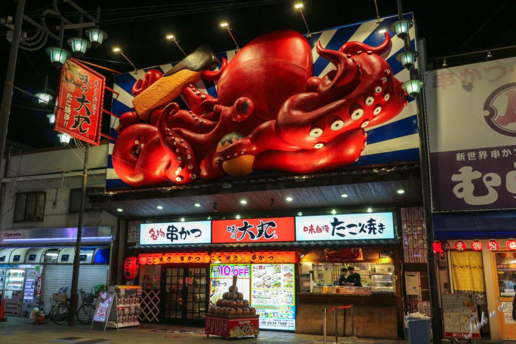 restaurant shinsekai